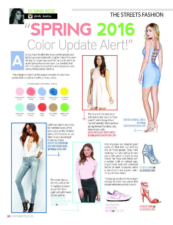 Spring 2016 Color Update Alert!